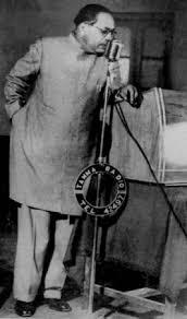 Ambedkar Quotes | Babasaheb Dr. Bhimrao Ramji Ambedkar