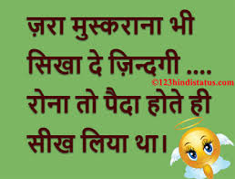 Life Quotes Images In Hindi Real Life Quotes 40 Hindi Status Stunning Latest Quotes In Hindi