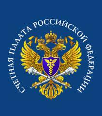 Контрольно счетная палата Орловская Городская Газета Связанные материалы