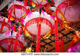 Paper Lotus Flower Chinese Paper Lanterns Lotus Flower Lamp Stock Photo
