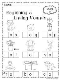 Please see our other great educational items in our store and. Beginning And Ending Sounds Worksheet Pack Kindergarten Worksheets Preschool Worksheets Phonics Kindergarten