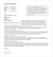 Journalism Internship Cover Letter Buy Single Issues Of Quarterly Essay Schwartz Media Pay