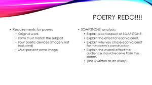 create your own work due date friday ppt  requirements for poem soapstone analysis