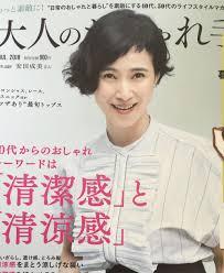 安田成美髪型特集パーマアシメが大人可愛い丸顔やベース型にも合う