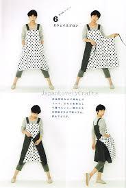 Apron Dress Pattern Inspiration Apron Apron Dress By Yoshiko Tsukiori Straight Stitch Flickr