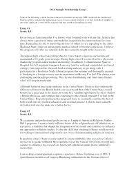 High School Admission Essay Examples Graduate School Entrance Essay Examples Writing The Graduate School