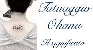 Tatuaggio Ohana Significato Idee Foto Sulle Parti Del Corpo Dove