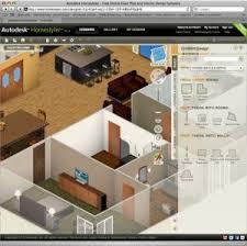 Autodesk Homestyler, Freeware, Windows
