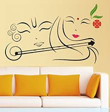 Small Picture Buy Decals Design Radhe Krishna with Flute Wall Sticker PVC
