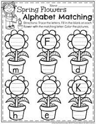 a2c025c537ac9e2e0ca2c43a5333125c letter matching preschool worksheets lesson 1 1 supplemental worksheet for classroom commands english on electrical circuits for kids worksheets