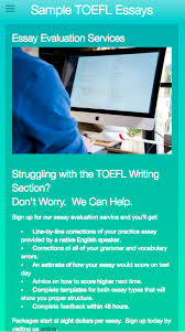 toefl essay help android apps on google play toefl essay help screenshot