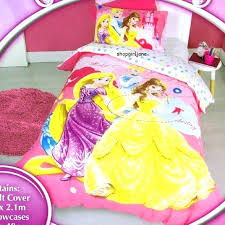 rapunzel bed set princess make your own destiny double us full quilt doona duvet cover