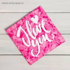 <b>Шоколадная открытка &quot;I</b> Love You&quot