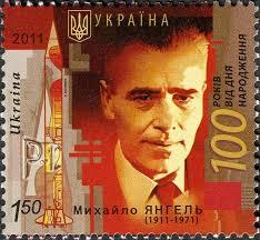 Mikhail Yanguel