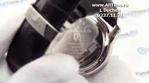 Обзор. Мужские наручные <b>часы L Duchen D237</b>.<b>11.31</b> - YouTube