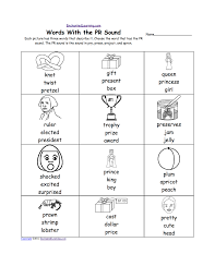 They have harder ones, but we worked on her phonics/letter sounds today. Phonics Worksheets Multiple Choice Worksheets To Print Enchantedlearning Com