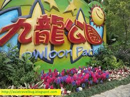 Image result for hong kong kowloon park