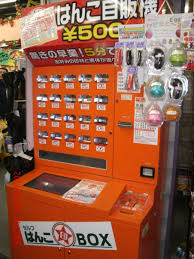Souvenir Vending Machine Magnificent Hanko Vending Machines A Superb Souvenir|Taiken Japan