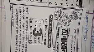 Download Mp3 4 9 2018 To 9 9 2018 Khanakhan Free Chart