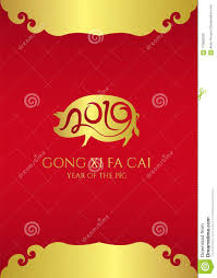 Chinese New Year Card Happy Chinese New Year 2019 Card With 2019 Abstract Text In Gold Pig