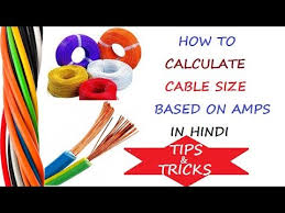 Cable Size Chart Mm2 Pdf How To Calculate Cable Size Based On Amps In Hindi Tips Tricks No Need Formula
