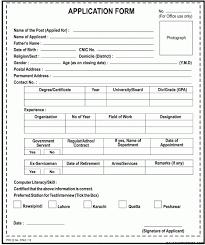safeway job application online form safeway job application form vons employment competent though