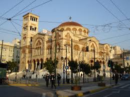 Image result for piraeus