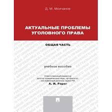 Отчет по производственной практике пм технология Отчет по практике ПМ 04 Составление и использование