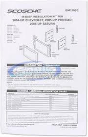 scosche gm1599b double din installation dash kit for 2004 up scosche gm3000 instructions at Gm3000 Wiring Harness Diagram
