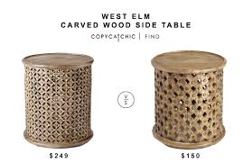 west elm carved wood side table for 249 vs tribal carved wood accent table for 150