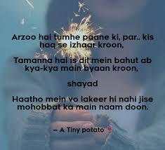 Whatsapp Status I One Sided Love Status I Love Poetry Hindi Poetry