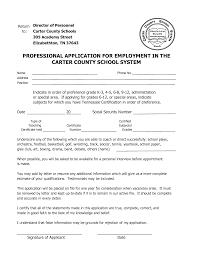 Baseball Coaching Resume Cover Letter Brilliant Ideas Of Football Coach Cover Letter Resume Soccer Coach 91