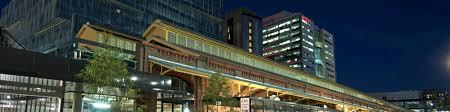 anz melbourne office. Banner-710-collins-street-melbourne-building-2.jpg Anz Melbourne Office