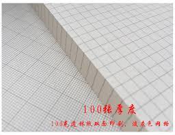 5mm Graph Paper Usd 10 66 5mm Dot Paper A4 Graph Paper Drawing Paper Comic