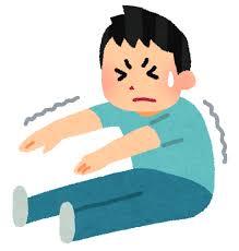 「イラスト 無料 腰痛寝れない」の画像検索結果