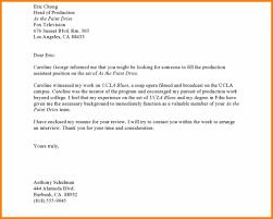 Forklift Operator Resume Sample Free Resume Templates Resume. Resume  Declaration ...