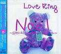 Love Ring Noel-Special Christmas Edition
