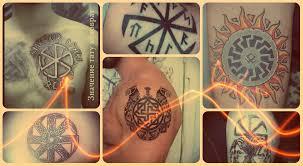 значение тату коловрат смысл история и фото готовых татуировок