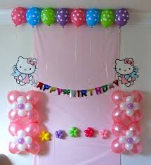 most birthday decorations ideas at home decoration youtube home