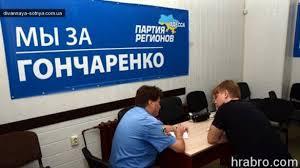 Луценко: Минздравом пока будет руководить и.о., которого определит Кабмин - Цензор.НЕТ 2668