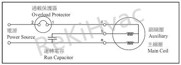 compressor wiring solidfonts compressor wiring diagram nilza net