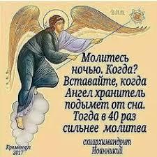 Преподобный АВВА Исайя (Скитский)   Православие   God