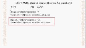 cbse class 10 maths ncert solution quadratic equations exercise 4 2 problem 2