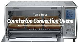 countertop oven with convection and rotisserie best convection ovens with reviews hamilton beach countertop oven with