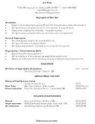 Cfo Resume Examples Best Sample Resume Profiles Profile For Resume Resume Profile Samples