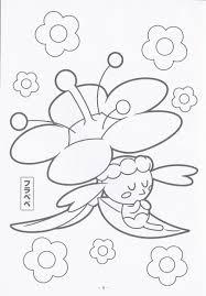 Pokemon Coloring Name Hurabebe