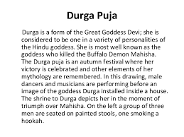 essay on durga puja in bengali bangla o biswa durga puja