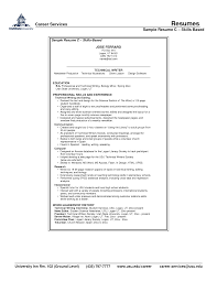 Gallery Of Resume Skill And Abilities Examples