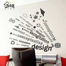 office wall decals awesome office wall decals modern ideas popular office wall stickers office wall decals office wall decals