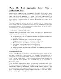 pro essay writer pro essay writercom review questionable view larger write the best application essay